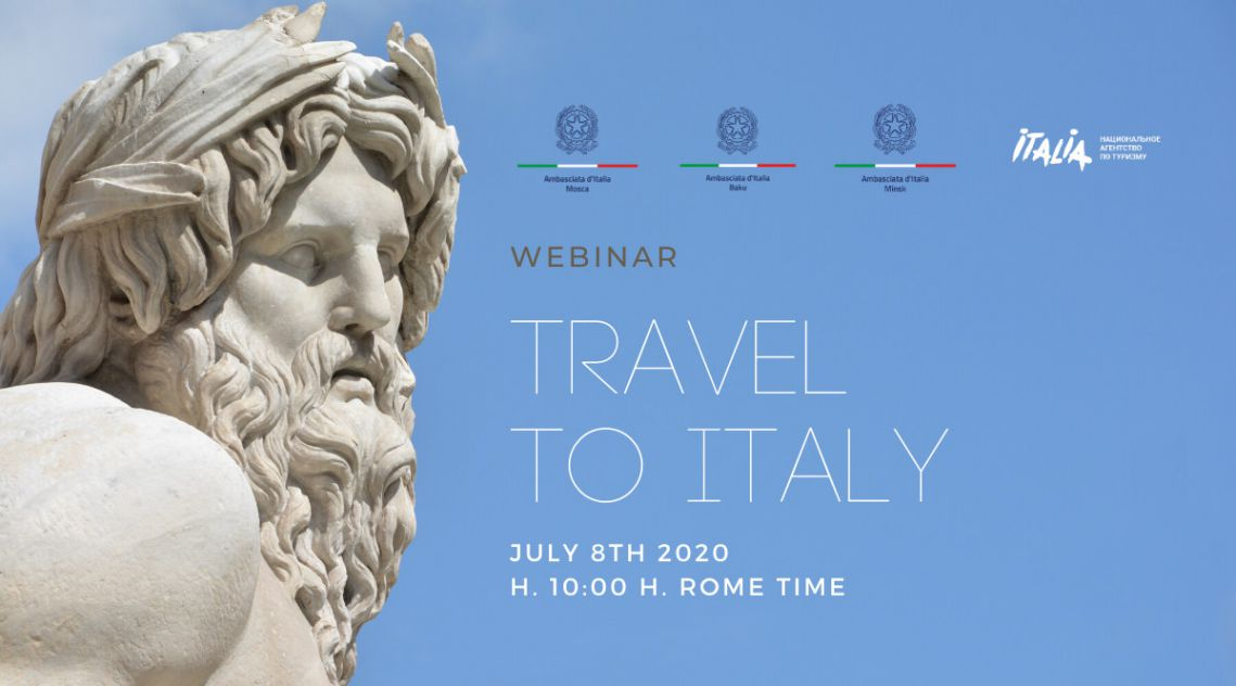 Посол Паскуале Терраччано рассказал о перспективах путешествий в Италию