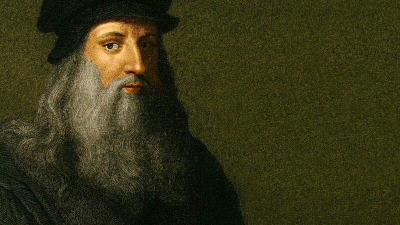 Милан Леонардо да Винчи