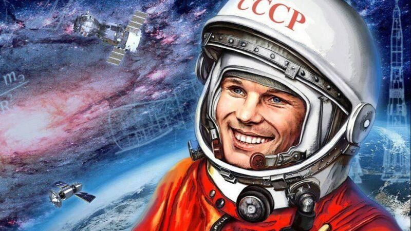 Юбилей полета человека в космос