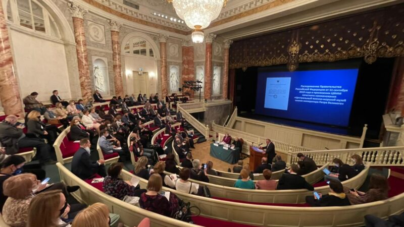 В Санкт-Петербурге стартовал «Петровский марафон» 2021-2022