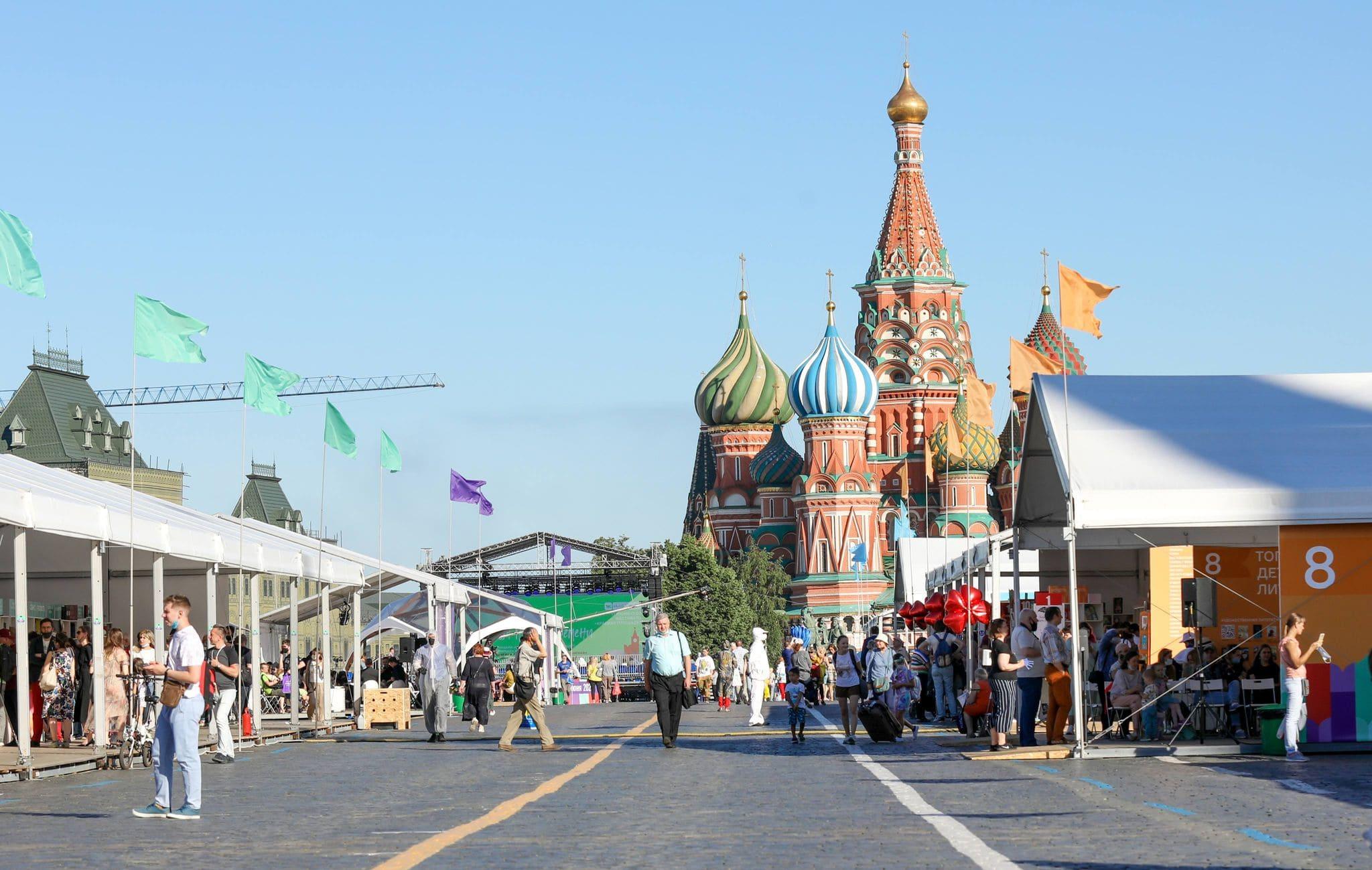 Открылся Книжный фестиваль «Красная площадь» – 2021