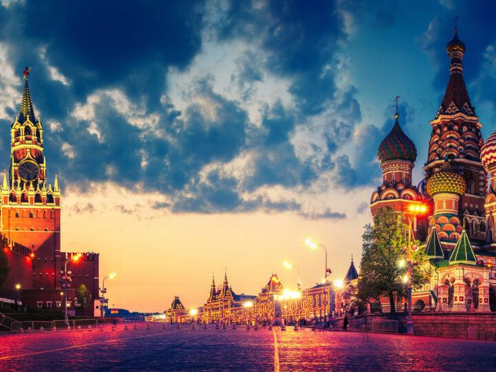 Онлайн-тур «Это Россия» прошел 27 июня при участии «Мостуризма»
