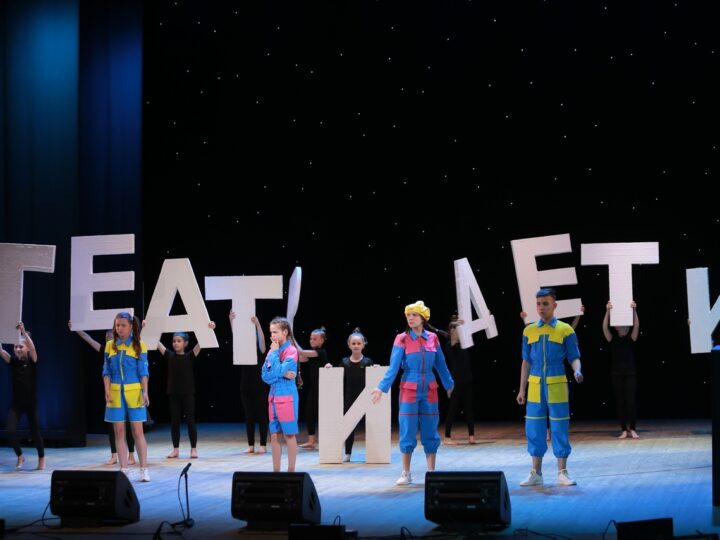 В Ижевске состоится всероссийский фестиваль «Театр и дети»