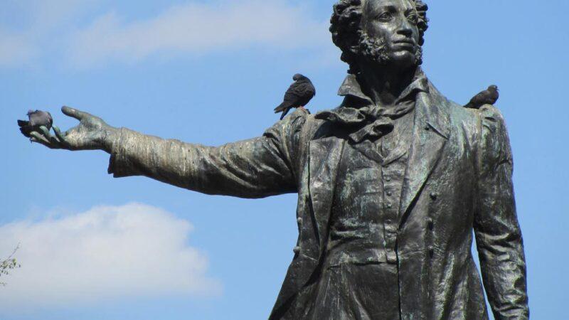 6 июня – день рождения Александра Пушкина