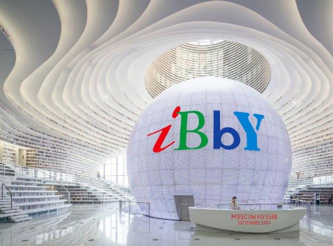 В ожидании 37-ого Всемирного конгресса IBBY в Москве