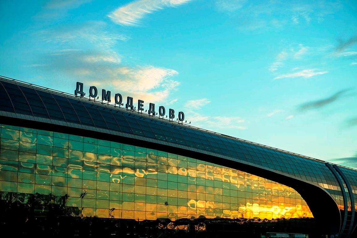 Аэропорт Домодедово и RUSSPASS открыли выставку о путешествиях