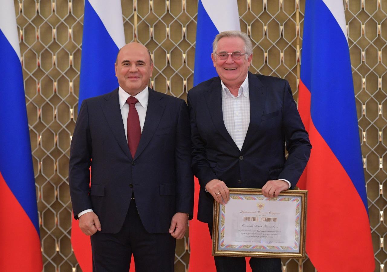 Михаил Мишустин вручил государственные и правительственные награды деятелям культуры и искусства