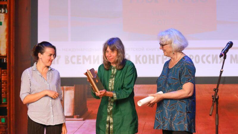 Премию IBBY-iRead впервые вручили на 37-м Конгрессе Международного совета по детской книге в Москве